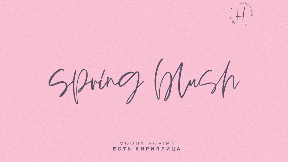 spring_blush