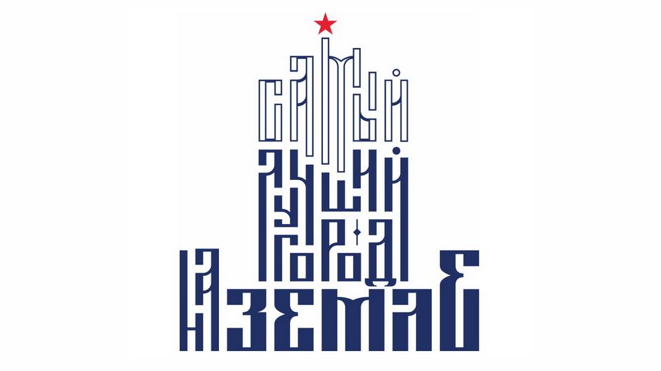 tsarevich-1
