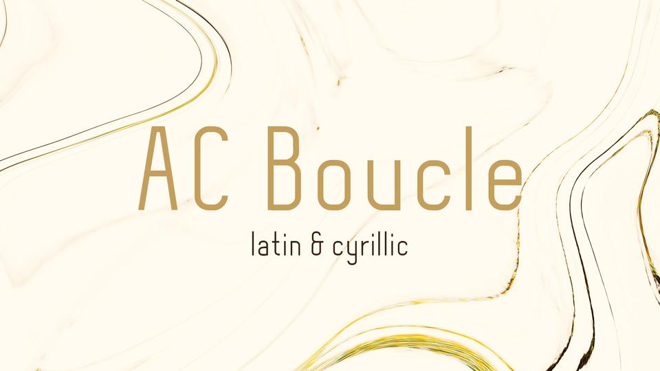 ac_boucle