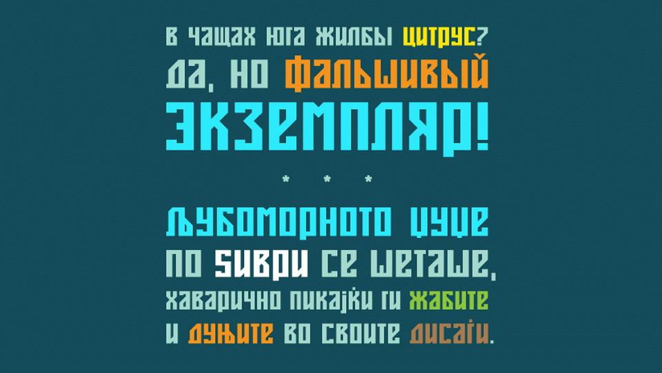 desonanz-2