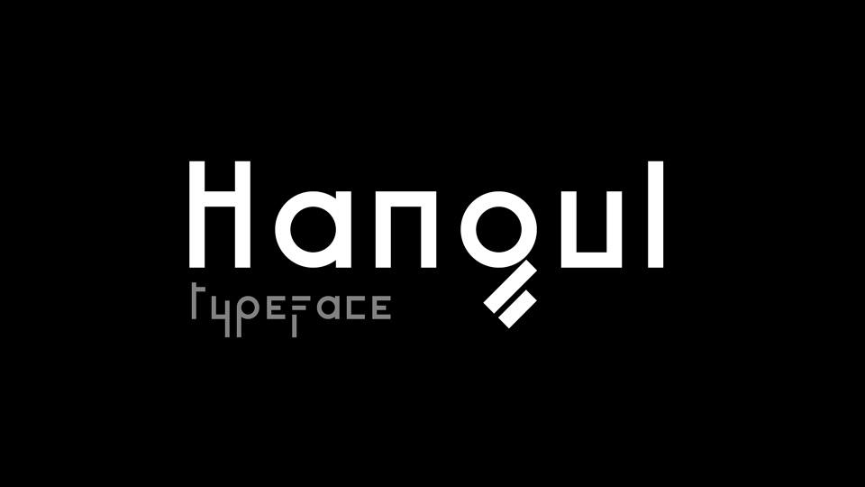 hangul-1