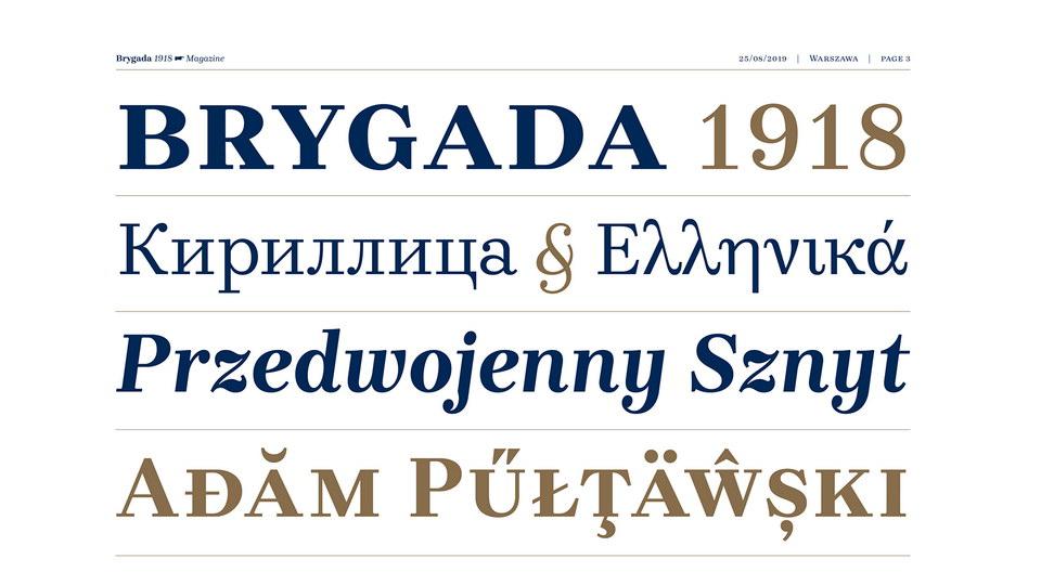 brygada1918-1