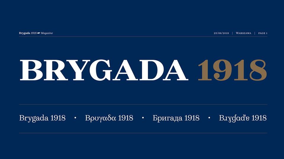 brygada1918