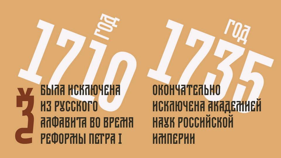 dobrozrachniy-4