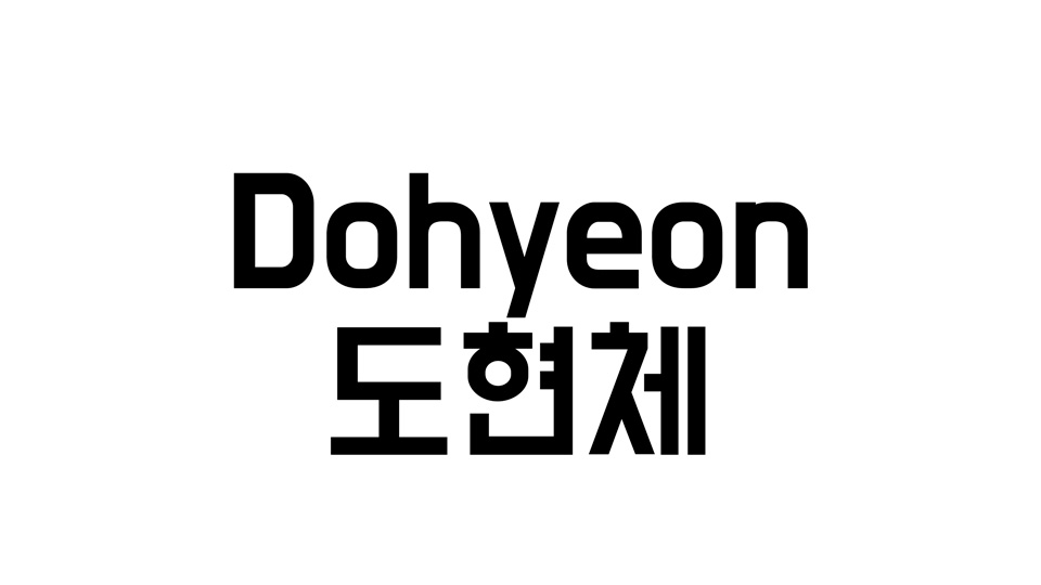 dohyeon