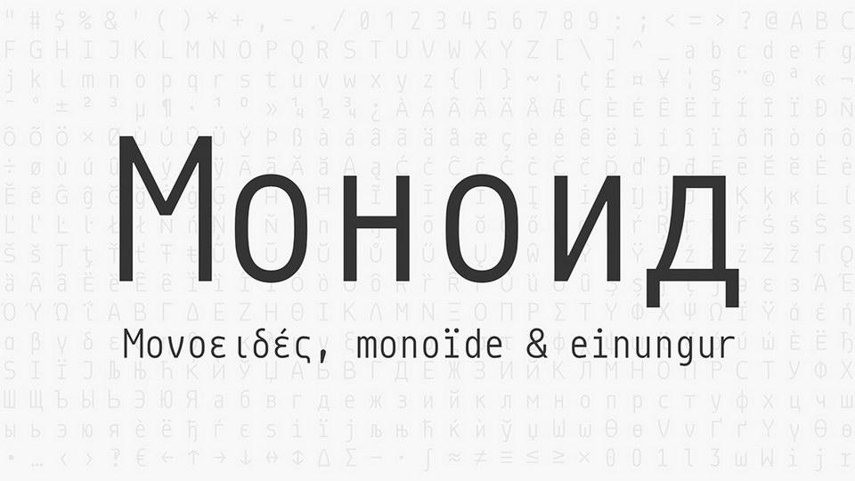 monoid-4