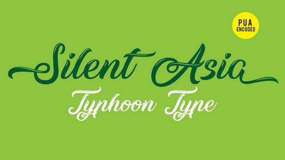 silent_asia
