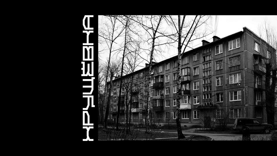 ebenya-3