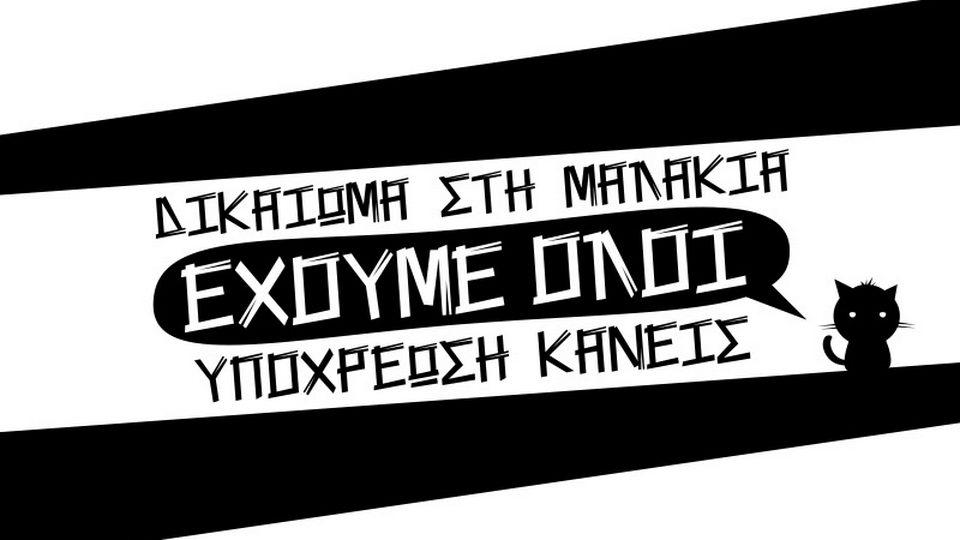 odessa typeface