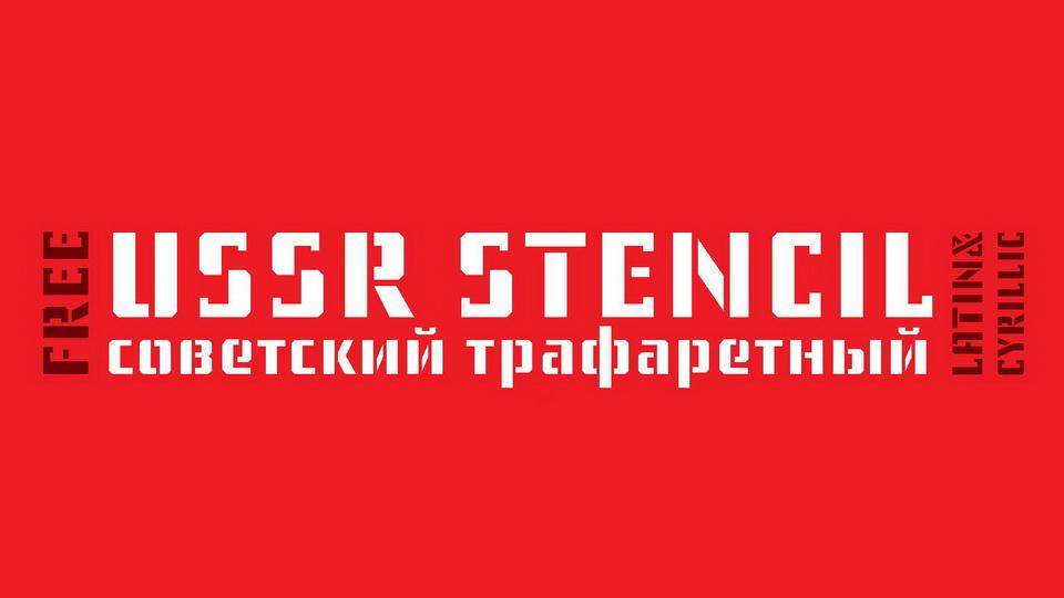 ussr stencil typeface