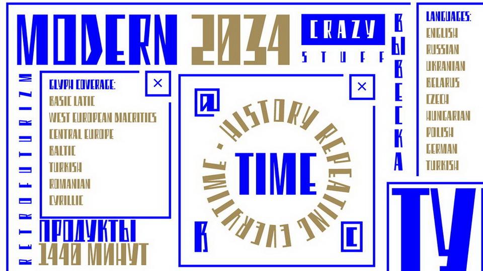 eleventh_square-4