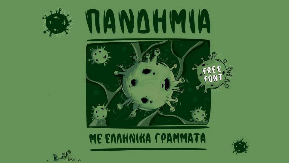 pandemik-3