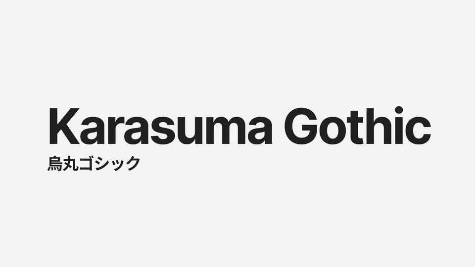 karasuma_gothic