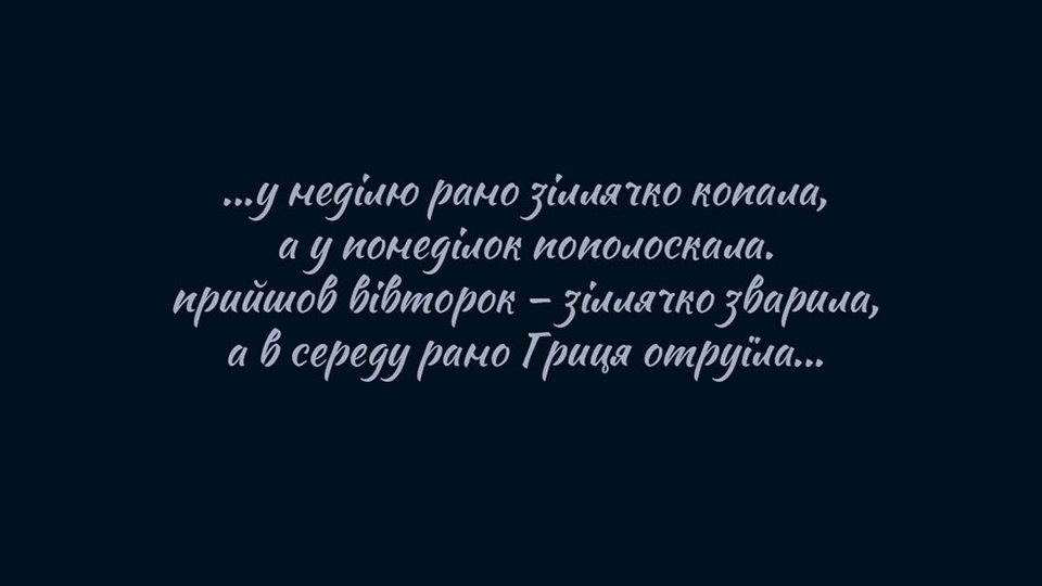 sweet_mavka-4