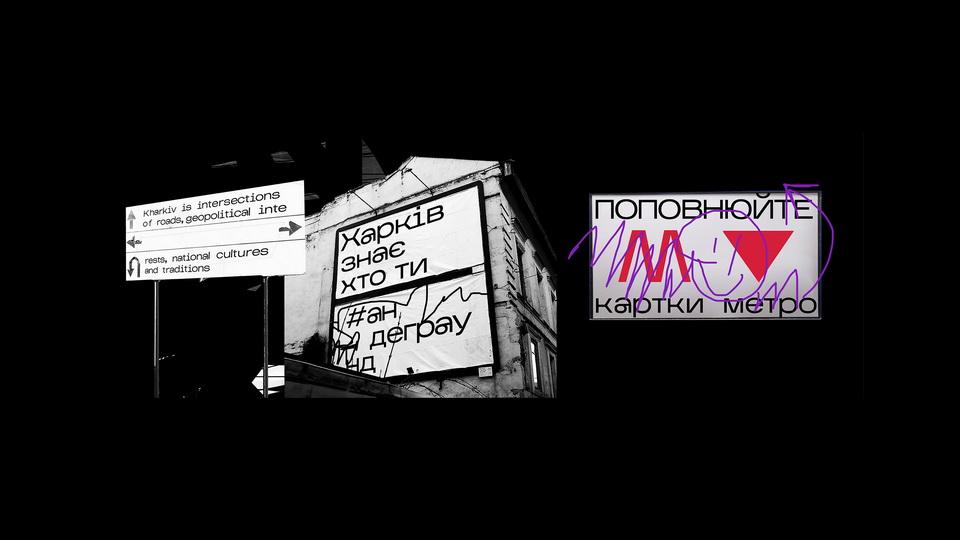kharkiv_tone-10