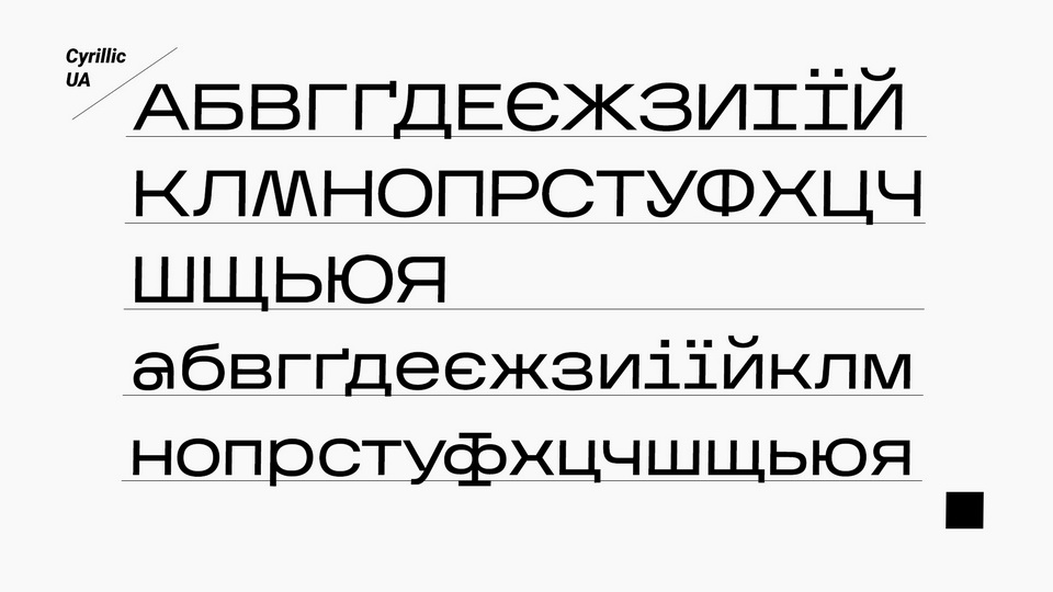 kharkiv_tone-5