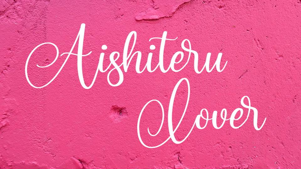 aishiteru_lover