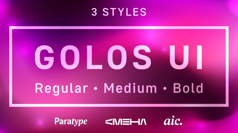 golos_ui