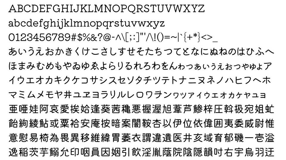 kiwi_maru-3