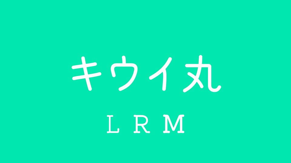 kiwi_maru