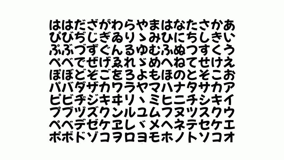 mochiypop-3