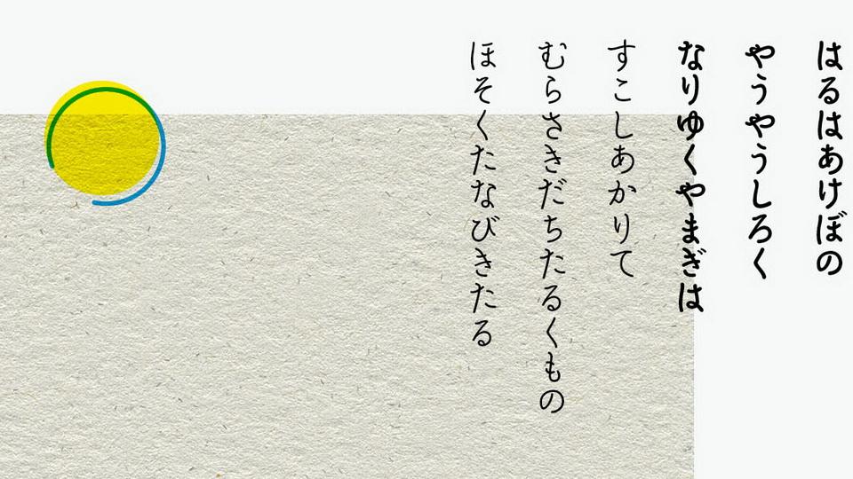 tsukimi_rounded-2