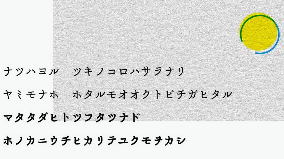 tsukimi_rounded-3