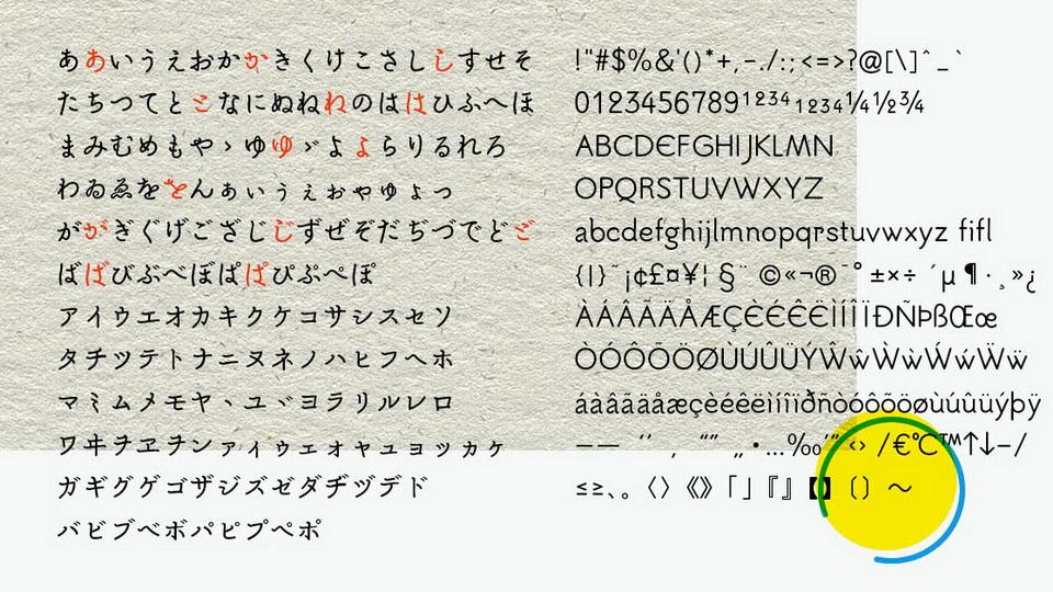 tsukimi_rounded-4