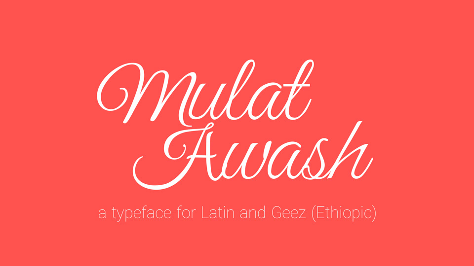 mulat_awash