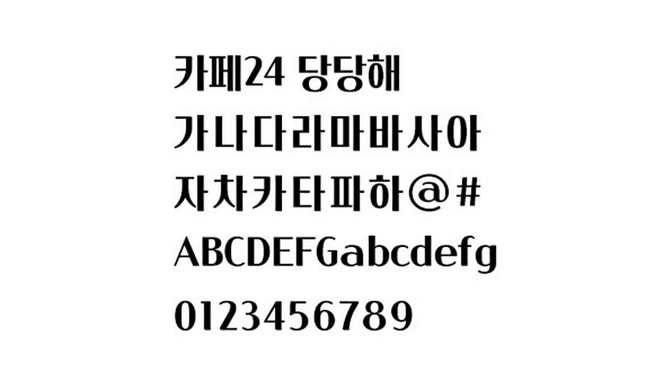 dangdanghae-2