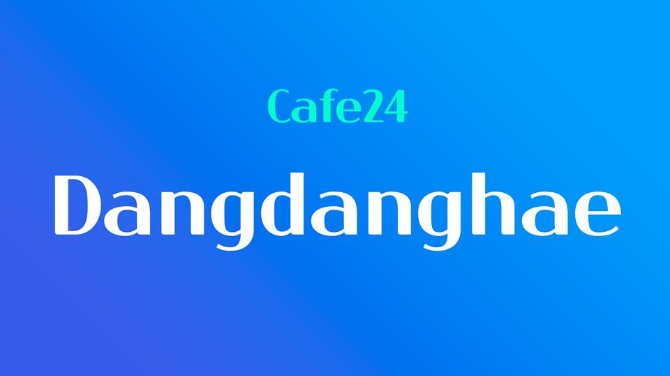 dangdanghae