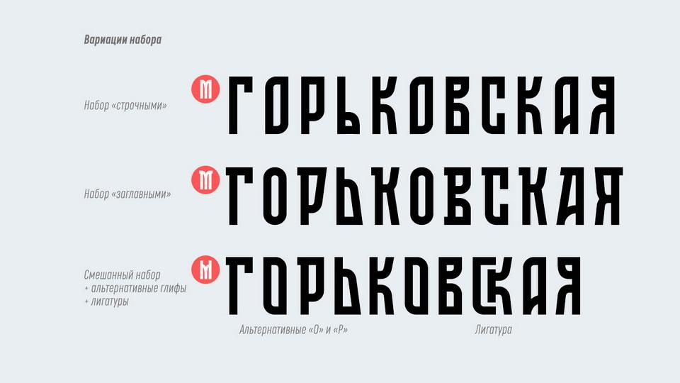 nizhegorodsky-5