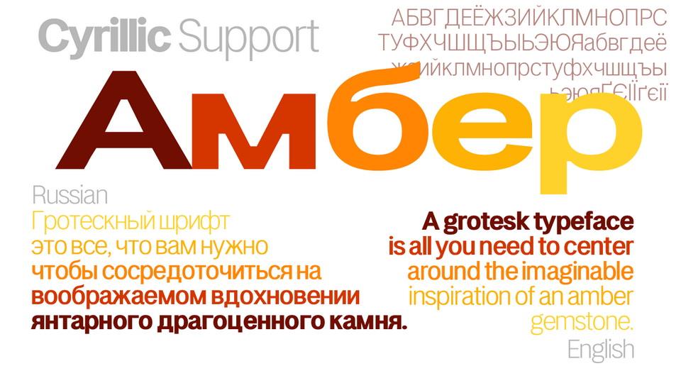 amber-3