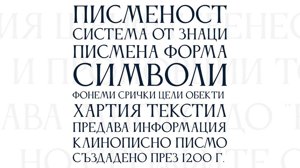 anticva-3