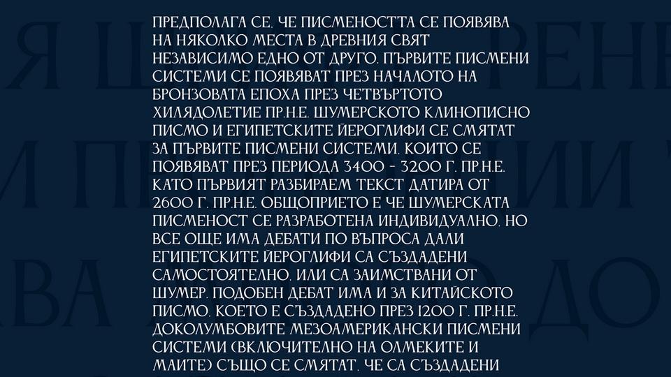 anticva-4