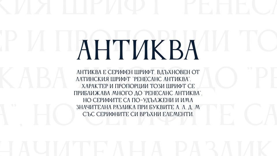anticva