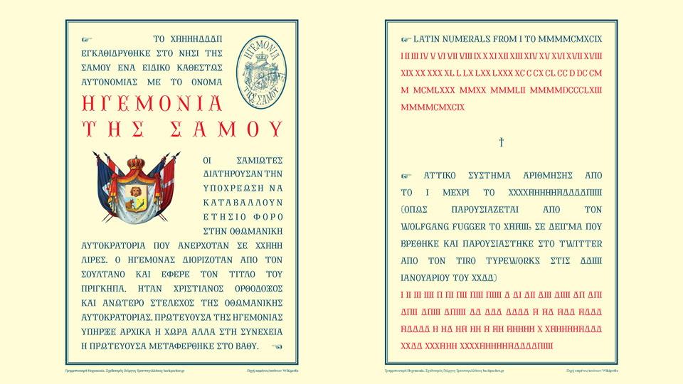 hegemonia-1