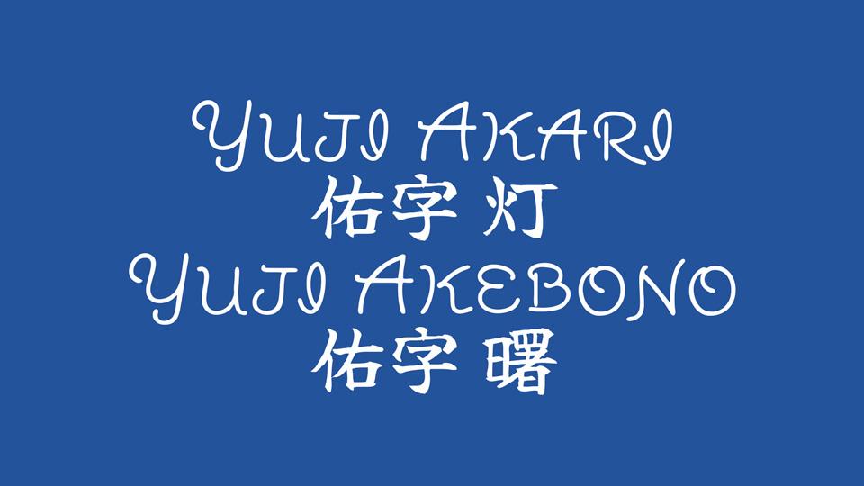 akari_akebono-2