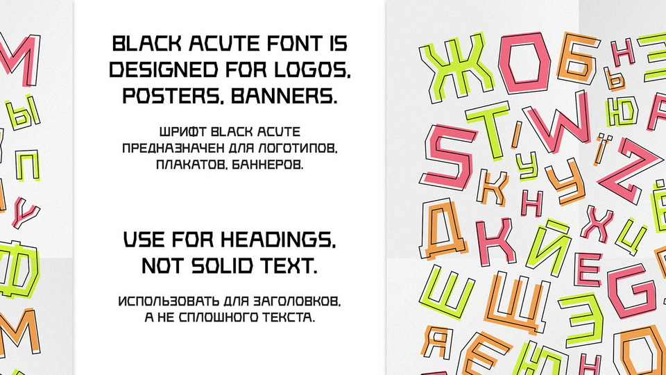 black_acute-5