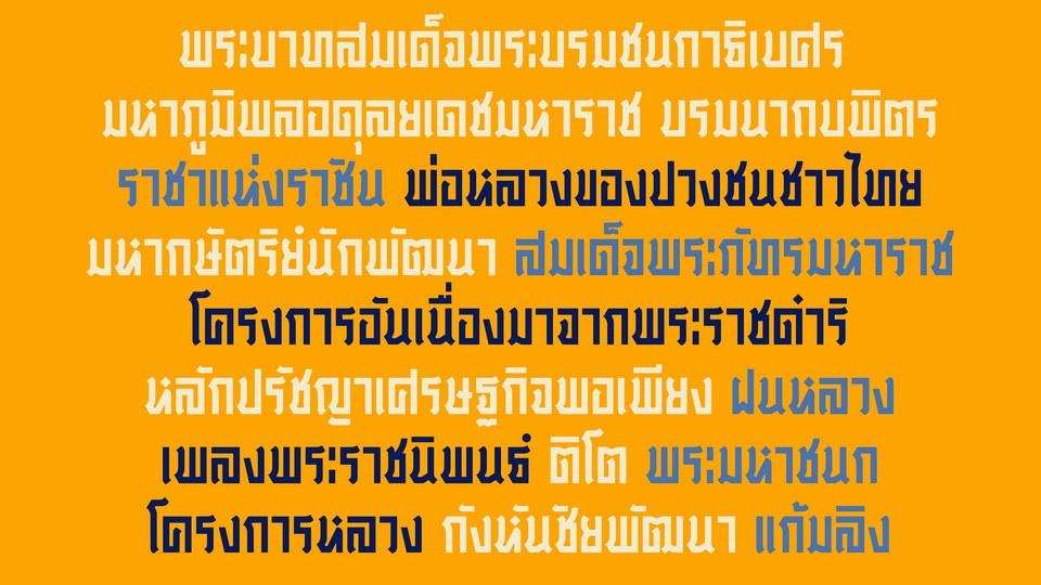 9_siamin-14