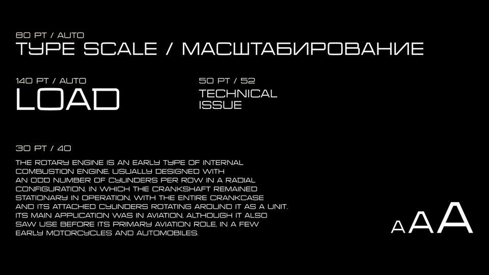radiotechnika-3