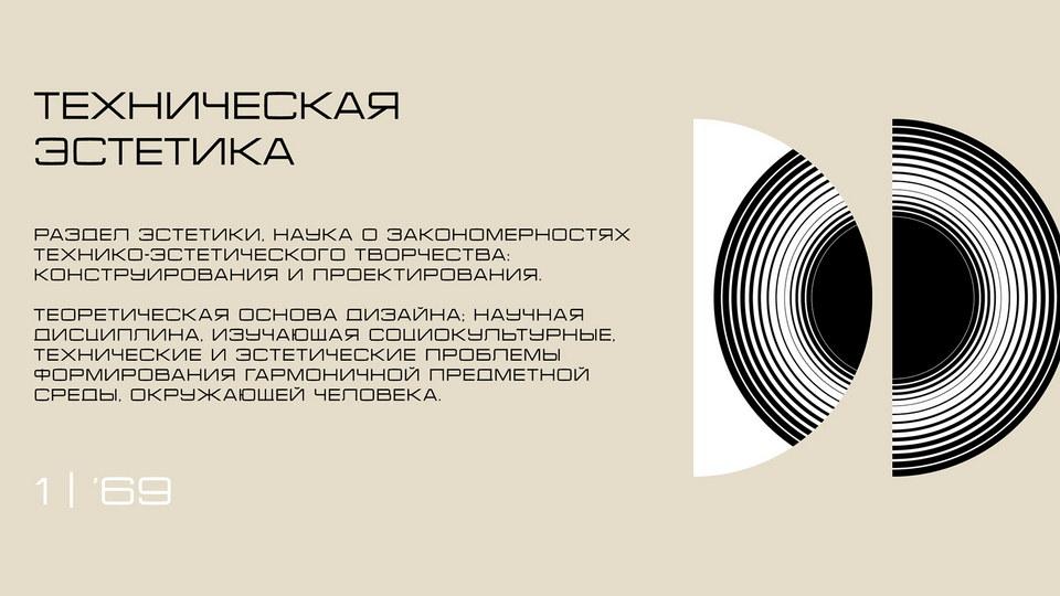 radiotechnika-4