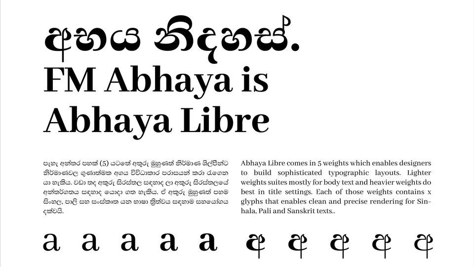 abhaya_libre-1