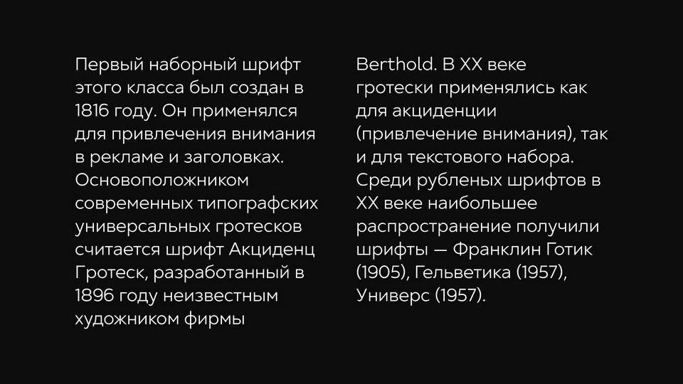 steppe-1