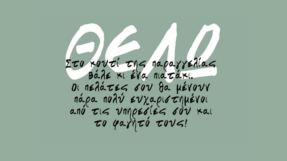 piatakin-4