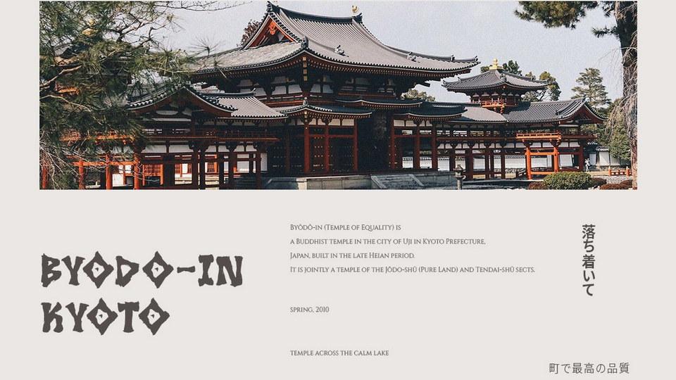 sakura_town-2