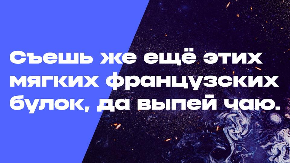 phonk-5